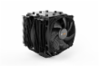 be quiet! BEQUIET! BK022 CPU cooler Dark Rock PRO 4 775/1150/1155/1156/1366/2011/754/939/940